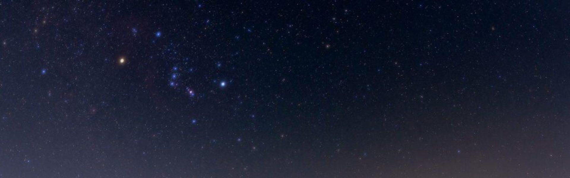 دید نجومی