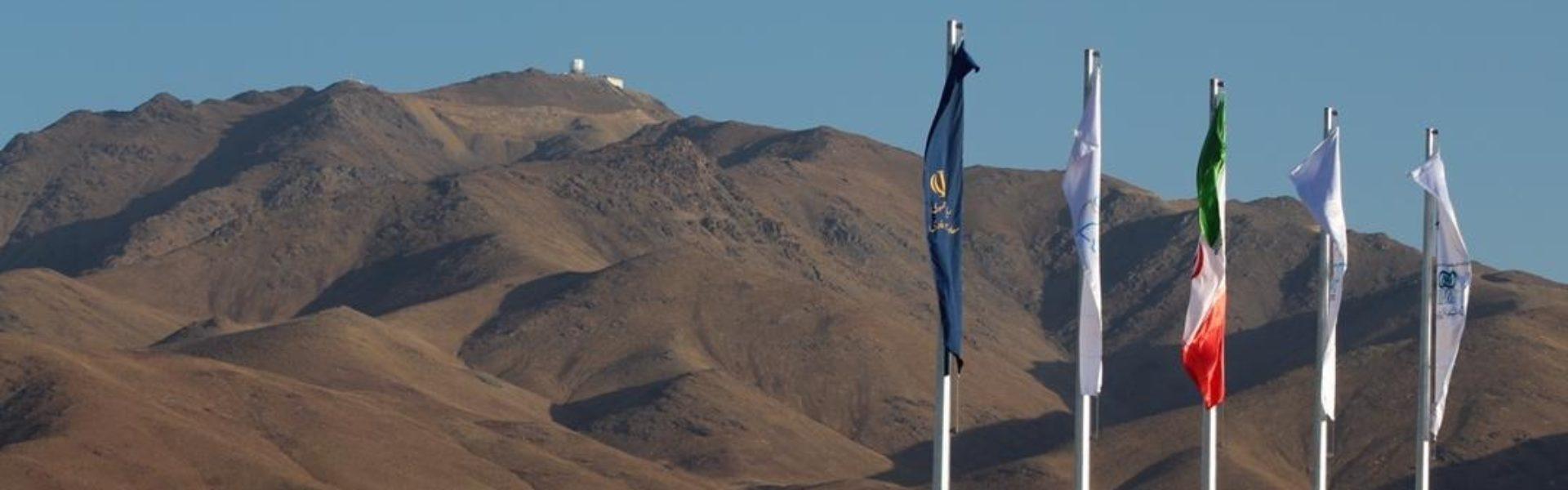 رصدخانه ملی ایران